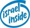 Israel Inside.jpg